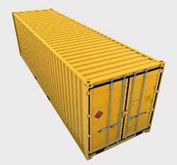 Контейнер 25 тонн